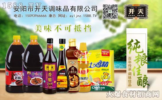 开天红烧酱油系列,精挑细选原材料供应,原味,!
