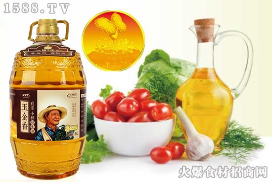 玉金香农家小榨花生油,烹饪的饭菜更香,更美味!