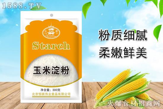 云塔玉米淀粉,粉质细腻、色泽洁白;厨房调味、家庭常备!