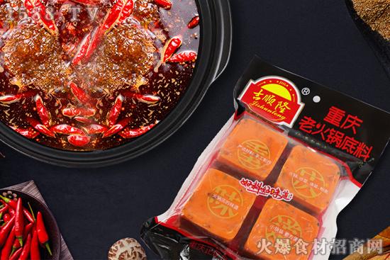 吉顺隆重庆老火锅底料,选用多种地道风味调料,让火锅更加香浓!