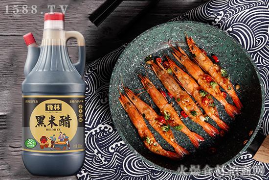 豫林黑米醋,后味醇厚,唇齿留香!