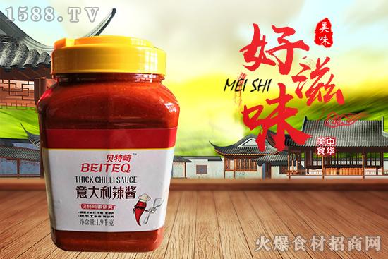 贝特崎意大利辣酱,品质好,质量高!