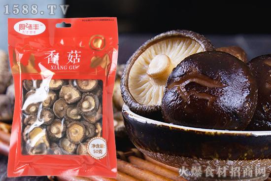 厨味丰香菇,胶质丰富、肉质肥厚,菇香浓郁!
