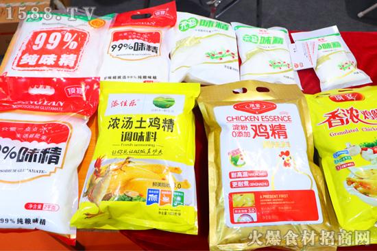 弘乐鸡精,鸡肉多!【弘乐食品】优质产品亮相齐鲁火锅节!