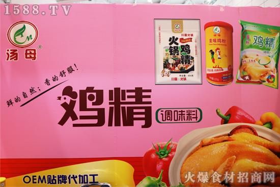 第六届齐鲁火锅节|汤姆牌系列调味品精彩亮相,鲜得自然、香的舒服!