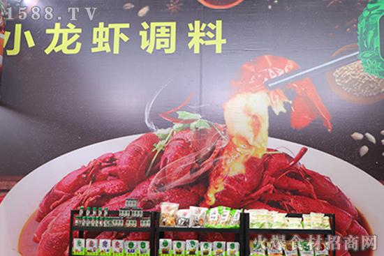 火热整个夏季!齐鲁火锅节上【华畅小龙虾调味料】火爆来袭!