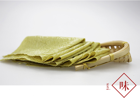 振豫青豆油皮