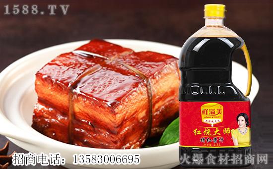 减盐不减鲜,千亿市场,鲜溢美特红酱汁如何赢?