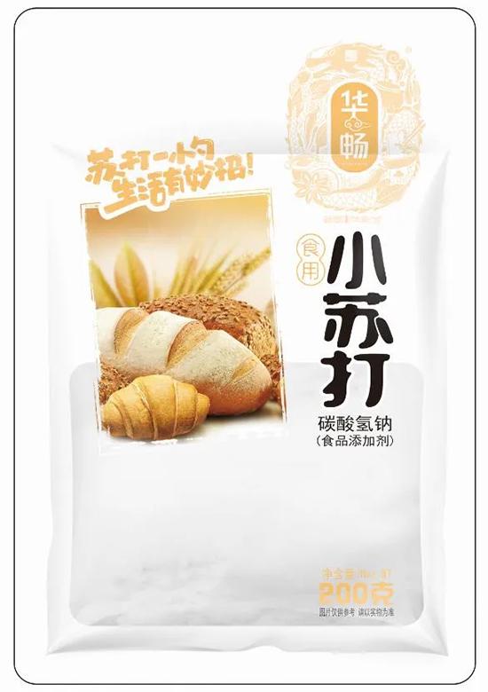 【新品发布】华畅味业面包糠、红烧酱汁、黄焖鸡料、瓶装奥尔良腌料、蘸料系列产品发布啦!
