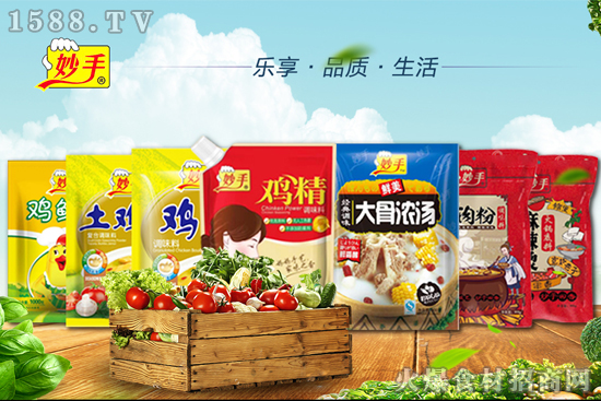 妙手鸡精,贴心包装+广布渠道,稳赢终端消费市场!