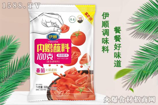 伊顺番茄火锅底料,还原酸甜本味,清新美味!