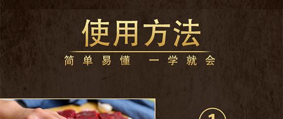 香辣烧烤酱110克-华畅