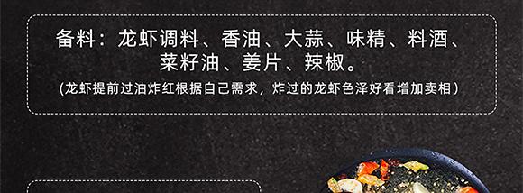 麻辣龙虾料248克-华畅