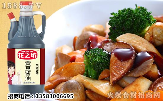 花之坊黄豆酱油,让每一滴酱油,尽享时光芬芳!