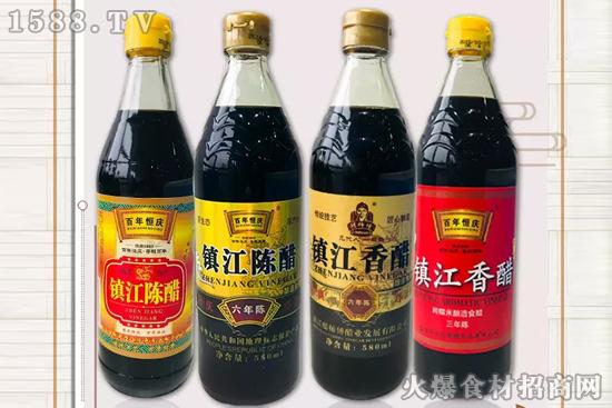 赚钱就要选爆品!百年恒庆镇江香醋强势来袭,经销商们都说赚到手软!