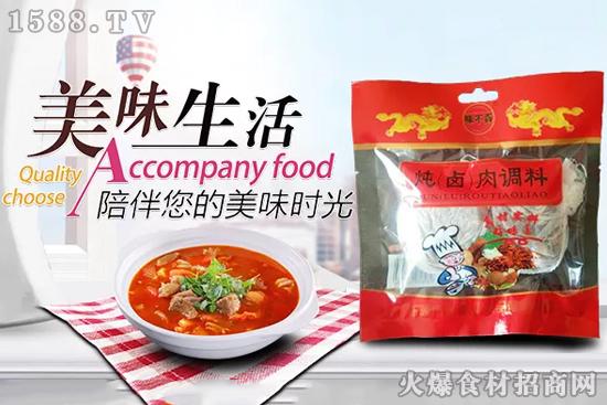 味不孬炖(卤)肉调料凭什么大有前途?贴心包装+广布渠道,稳赢终端消费市场!