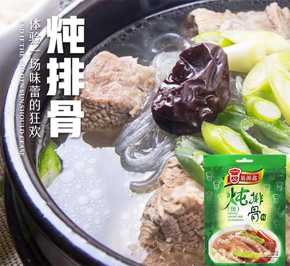 易源鑫炖(煲)排骨料30克