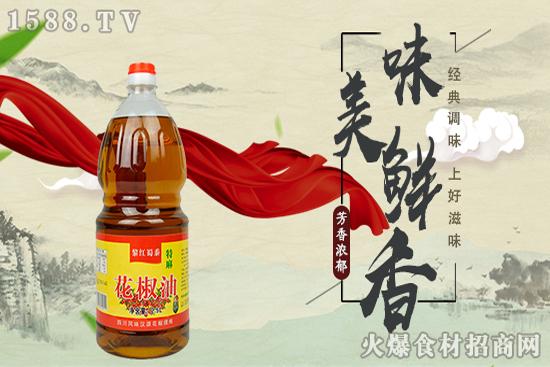 黎红蜀黍花椒油,香味浓郁,香麻过瘾!