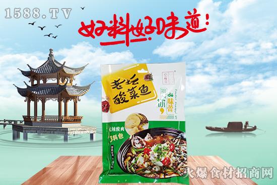 亿稼宜老坛酸菜鱼调料,鲜香滑嫩,开胃下饭,味道一级棒!