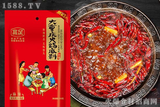 好原料,更地道!富足大重庆火锅底料,麻辣鲜香,美味悠久!