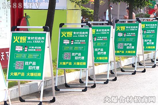 2020山东乐陵枣博会:火爆食材网大力宣传,随处可见!