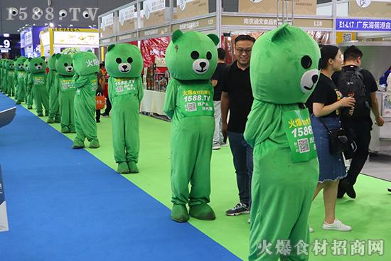 爆爆熊在良之隆食材电商节上大放光彩!