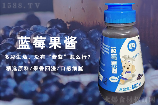 挑战味蕾!象国蓝莓果酱,酥软香甜、满嘴留香!
