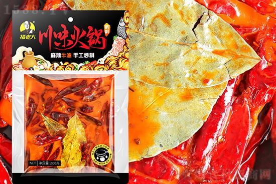 福老大川味火锅底料,麻辣牛油、手工炒制,让人食欲大开!