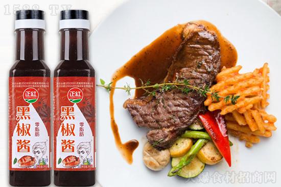 正红黑椒酱,腌烤煎炒,浓郁辛香,餐桌佳品!