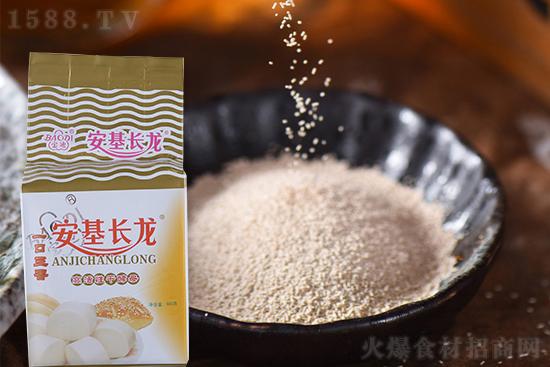安基长龙高活性干酵母,成品口感松软,给您健康好味!
