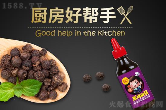 开天黑胡椒酱,酱香浓郁、自然醇厚,口感更丰富!