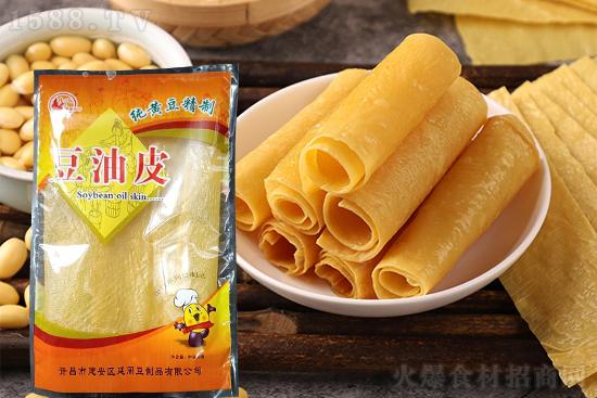 河街中行豆油皮,口感劲道,透出浓浓豆香味!