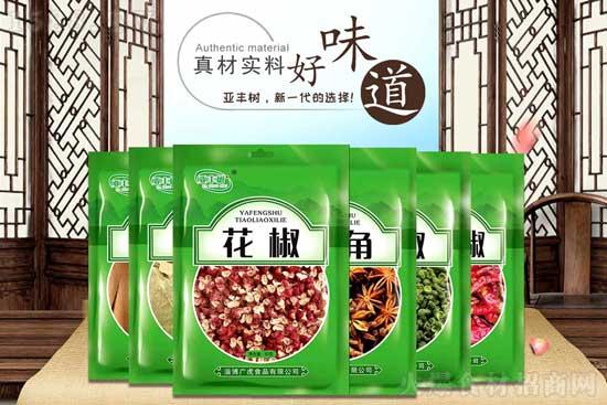 亚丰树香辛料系列产品,增香调味,吃出美味!