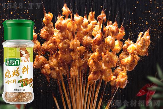 水临门烧烤料,醇香口感,带来味觉和视觉的双重享受!