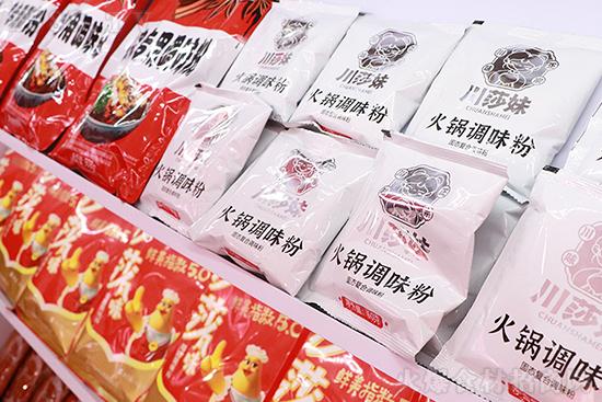 2020成都春糖,恒峰伟业食品携旗下优质产品燃爆全场!