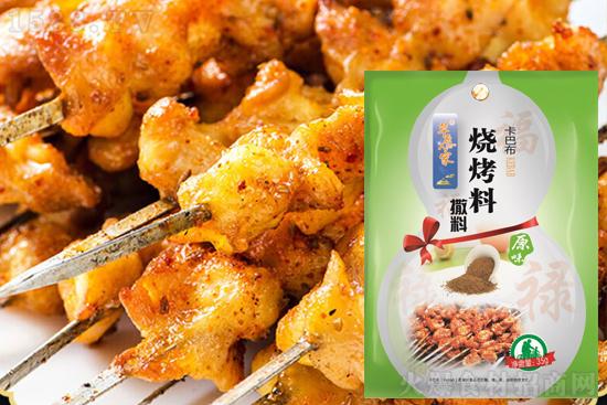 草原人家卡巴布原味烧烤撒料,精心配制,带来美味与惊艳!