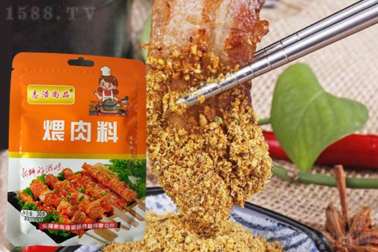 志浩尚品煨肉料,细腻入味,香气诱人扑鼻!