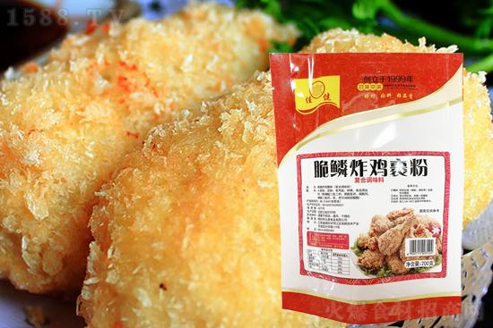 佳健脆鳞炸鸡裹粉,精选原材,口感细腻!