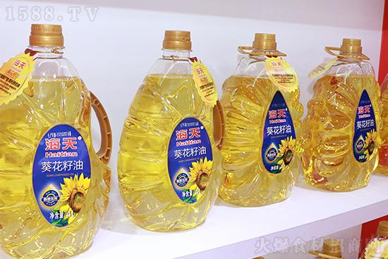 """""""油""""口皆碑!【海天食用油】在2021成都糖酒会精彩亮相!"""