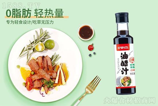 暖心优选日式和风油醋汁,经典口味,清爽鲜美!