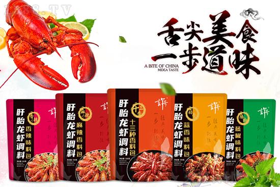 用【许号盱眙龙虾调料】作龙虾,只只入味,连酱汁都让你欲罢不能!
