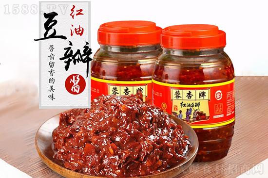 蓉杏牌红油豆瓣,色泽红润、辣味悠长,川菜好调味!