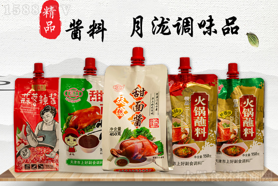 好上火锅蘸料,真材实料,味道醇正,品质上乘!