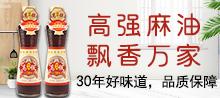 安徽品谷食品销售有限公司
