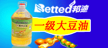 许昌邦迪蛋白有限公司