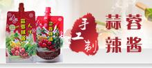 天津市边老调味食品有限公司