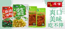 四川巴蜀味道食品有限公司