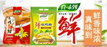 苏州超杰食品有限公司