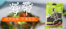 浙江苍南县海之佳水产亚搏娱乐网页版登陆