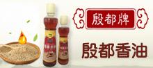 安阳市百牛味业有限责任公司